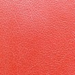 Stock Photo: Red leather