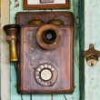 An old telephone  vintage — Stock fotografie