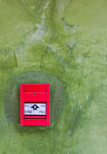 Red Fire alarm1 — Stock Photo