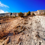 Mountain landscape — Stock Photo #5609149