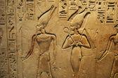 Ancient Egyptian writing — Stock Photo