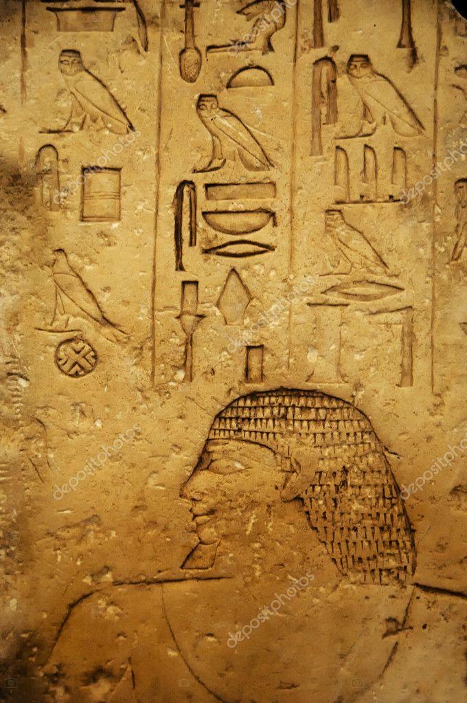 essays on ancient egypt