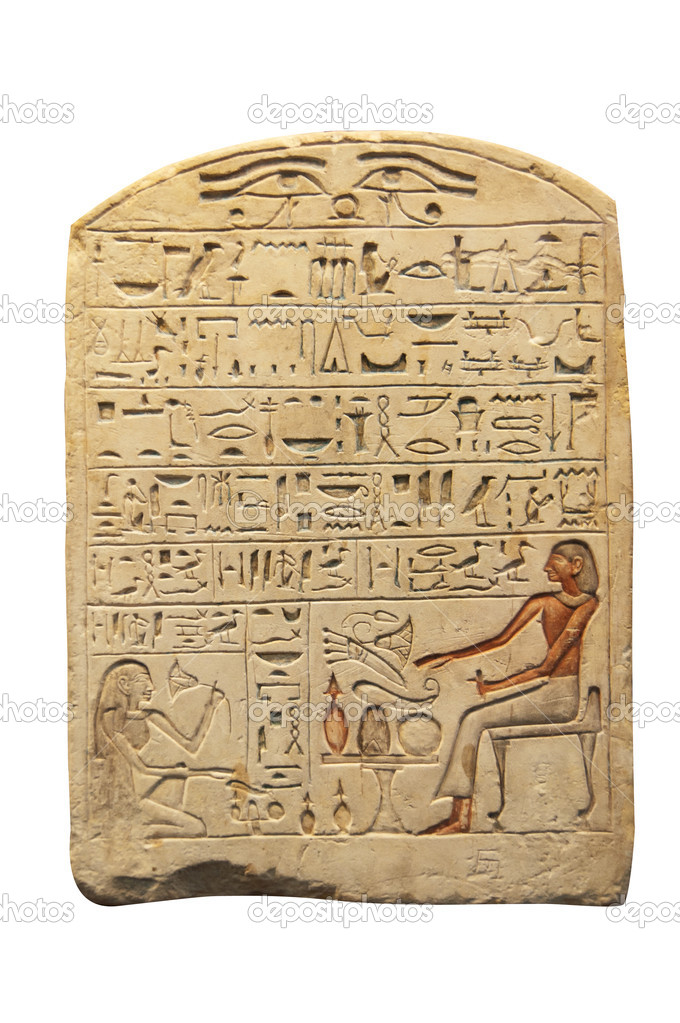 Ancient Egyptian writing on stone in Egypt — Stock Photo #5609130