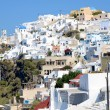 Imerovigli - Santorin - Griechenland - Stock Photo