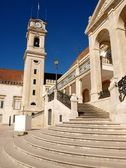 Coimbra University — Stock Photo