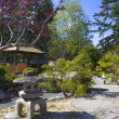 Serenity gardens at Japanese internment camp, New Denver BC - Stock Photo