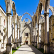 Carmo Convent In Lisbon — Stock Photo
