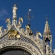 Detail of St Mark`s basilica — Stock Photo #6175049