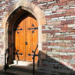 Stock Photo: Old English Oak Doors