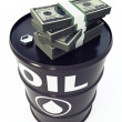 Oil Barrel - Stock Photo