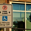 Fire lane keep clear - Stock Photo