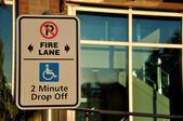 Fire lane keep clear — 图库照片