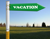 Vacation cigarette road sign — Foto Stock