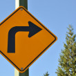 Turn right road sign — Stock Photo