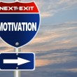 Motivation road sign — Stock Photo