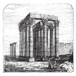 The Temple of Olympian Zeus or  Columns of the Olympian Zeus, Gr - Imagen vectorial