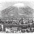 Arequipa and the Misti volcano old engraving, in 1890. — Stock Vector #6713516