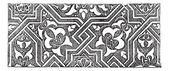 Islamic art or Arabesque pattern artwork. Vintage engraving. — Stock Vector