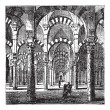 Cathedral-Mosque of Cordoba in Andalusia, Spain, vintage engravi — Stock Vector