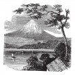 ������, ������: Mount Fuji in Japan vintage engraving