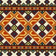 Vector de stock : Ukrainiethnic seamless ornament, #40, vector