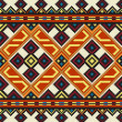 Cтоковый вектор: Ukrainiethnic seamless ornament, #40, vector