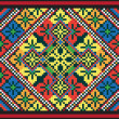 Ukrainiethnic seamless ornament, #43, vector — Vettoriale Stock #6069351