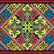 Cтоковый вектор: Ukrainiethnic seamless ornament, #43, vector