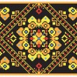 Cтоковый вектор: Ukrainiethnic seamless ornament, #44, vector