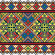 Vector de stock : Ukrainiethnic seamless ornament, #42, vector