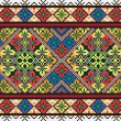 Cтоковый вектор: Ukrainiethnic seamless ornament, #42, vector