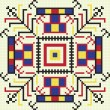 Stock vektor: Ukrainiethnic seamless ornament, #61, vector
