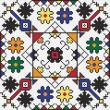 Ukrainian ethnic seamless ornament, #59, vector — 图库矢量图片