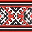 Vector de stock : Ukrainiethnic seamless ornament, #58, vector