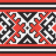 Ukrainiethnic seamless ornament, #58, vector — 图库矢量图片 #6598831