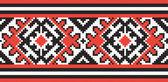 Ukrainian ethnic seamless ornament, #58, vector — Stock Vector