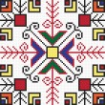 Ukrainian ethnic seamless ornament, #63, vector — Stock Vector #6603141