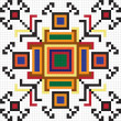Stock vektor: Ukrainiethnic seamless ornament, #64, vector