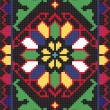 Ukrainian ethnic seamless ornament, #66, vector — Image vectorielle