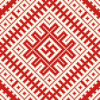 Cтоковый вектор: Ethnic slavic seamless pattern#8