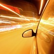 Abstract speed drive - Stock Photo