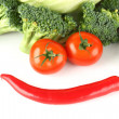 Vegetable smile - Stock Photo