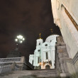 Christ the Saviour Cathedral at night. Moscow. Russia — Stock Photo