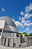 NEW Planetarium. Moscow. Russia. — Stock Photo