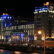 Stock Photo: Night view on variety theater from Patriarchal bridge. Moscow. Russia