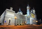 Museo catedral y subiba a la cupula, madrid, españa — Foto de Stock