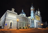 Museo catedral y subiba a la cupula, madrid, i̇spanya — Stok fotoğraf