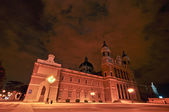 Museo Catedral y Subiba a la Cupula at night, Madrid, Spain — Stock Photo
