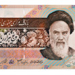 Stock Photo: Currency of Ir5000 rials bill