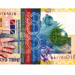 Kazakhstan currency 200 Tenge bill — Stock Photo